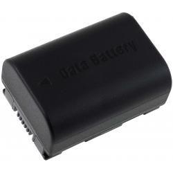 baterie pro JVC GZ-E300 1200mAh (doprava zdarma u objednávek nad 1000 Kč!)