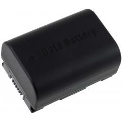 aku baterie pro JVC GZ-EX310 1200mAh (doprava zdarma u objednávek nad 1000 Kč!)