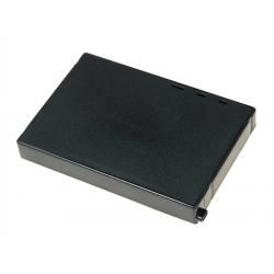 baterie pro JVC GZ-MC500US 750mAh (doprava zdarma u objednávek nad 1000 Kč!)