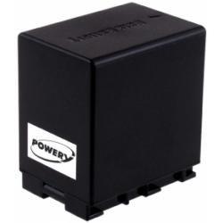 baterie pro JVC GZ-MS250 4000mAh (doprava zdarma u objednávek nad 1000 Kč!)