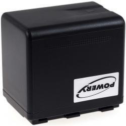 baterie pro kamera Panasonic HC-W580 (doprava zdarma!)
