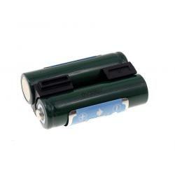 baterie pro Kodak EasyShare CX7220 (doprava zdarma u objednávek nad 1000 Kč!)