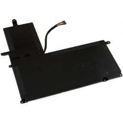 baterie pro Laptop Lenovo ThinkPad S5 (doprava zdarma!)