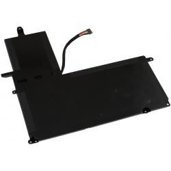 baterie pro Laptop Lenovo ThinkPad S530 (doprava zdarma!)