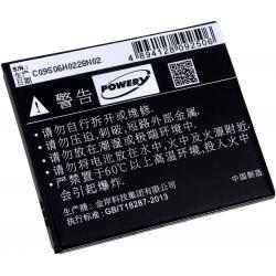 baterie pro Lenovo A806 (doprava zdarma u objednávek nad 1000 Kč!)