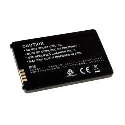 baterie pro LG KF900 Prada2 (doprava zdarma u objednávek nad 1000 Kč!)