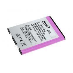 baterie pro LG Optimus Black (doprava zdarma u objednávek nad 1000 Kč!)