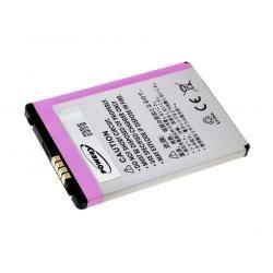 baterie pro LG Optimus Chic (doprava zdarma u objednávek nad 1000 Kč!)