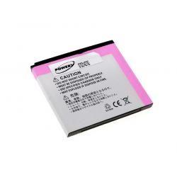 baterie pro LG Typ FL-53HN (doprava zdarma u objednávek nad 1000 Kč!)
