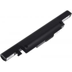 baterie pro Medion Akoya S4215 Serie 4400mAh (doprava zdarma!)