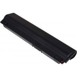 baterie pro Medion Typ MSN:40035782 (doprava zdarma!)