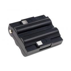 baterie pro Midland Typ BATT-5R (doprava zdarma u objednávek nad 1000 Kč!)