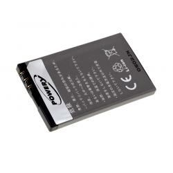 baterie pro Nokia 6600 fold (doprava zdarma u objednávek nad 1000 Kč!)