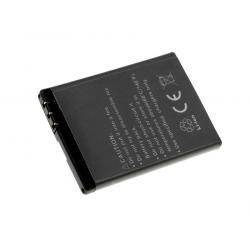 baterie pro Nokia 7500 Prism (doprava zdarma u objednávek nad 1000 Kč!)