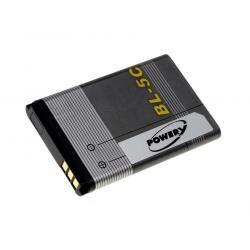 baterie pro Nokia N72 (doprava zdarma u objednávek nad 1000 Kč!)