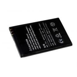baterie pro Nokia N97 (doprava zdarma u objednávek nad 1000 Kč!)