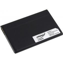 baterie pro Nokia Typ BL-4UL (doprava zdarma u objednávek nad 1000 Kč!)