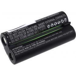 baterie pro Olympus DS-4000 (doprava zdarma u objednávek nad 1000 Kč!)