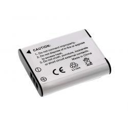 baterie pro Olympus Tough TG-1 iHS (doprava zdarma u objednávek nad 1000 Kč!)