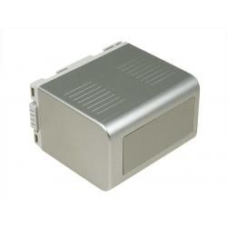 baterie pro Panasonic AG-DVC60 3600mAh (doprava zdarma u objednávek nad 1000 Kč!)