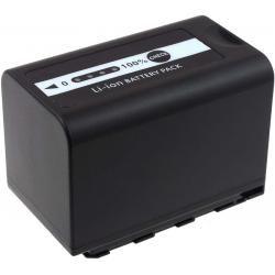 baterie pro Panasonic HC-MDH2GK (doprava zdarma u objednávek nad 1000 Kč!)