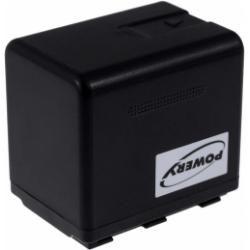 aku baterie pro Panasonic HC-V110 3000mAh (doprava zdarma u objednávek nad 1000 Kč!)