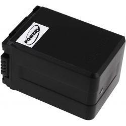 baterie pro Panasonic HDC-HS100 (doprava zdarma u objednávek nad 1000 Kč!)
