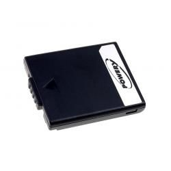 baterie pro Panasonic Lumix DMC-F1S (doprava zdarma u objednávek nad 1000 Kč!)