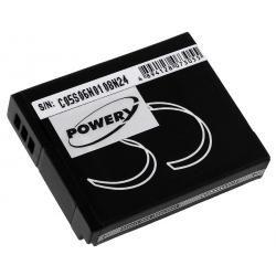baterie pro Panasonic Lumix DMC-FT5 (doprava zdarma u objednávek nad 1000 Kč!)
