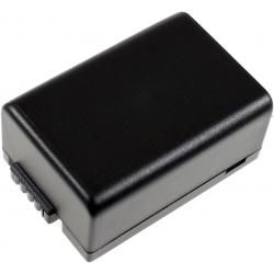 baterie pro Panasonic Lumix DMC-FZ48 (doprava zdarma u objednávek nad 1000 Kč!)