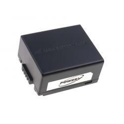 baterie pro Panasonic Lumix DMC-G1 (doprava zdarma u objednávek nad 1000 Kč!)
