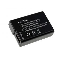 baterie pro Panasonic Lumix DMC-GF2 (doprava zdarma u objednávek nad 1000 Kč!)