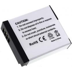 baterie pro Panasonic Lumix DMC-GM1 / Typ DMW-BLH7 (doprava zdarma u objednávek nad 1000 Kč!)