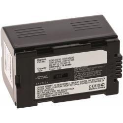 aku baterie pro Panasonic NV-GX7 2200mAh (doprava zdarma u objednávek nad 1000 Kč!)