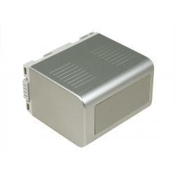 aku baterie pro Panasonic NV-GX7 3600mAh (doprava zdarma u objednávek nad 1000 Kč!)