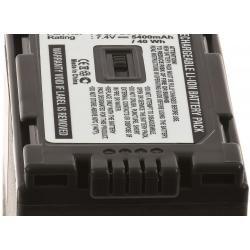 aku baterie pro Panasonic NV-GX7 5400mAh (doprava zdarma u objednávek nad 1000 Kč!)