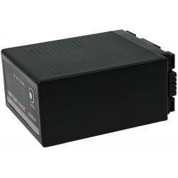aku baterie pro Panasonic NV-GX7 7800mAh (doprava zdarma u objednávek nad 1000 Kč!)