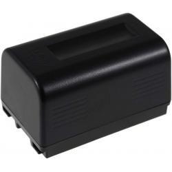 baterie pro Panasonic NV-VZ30 4000mAh (doprava zdarma u objednávek nad 1000 Kč!)