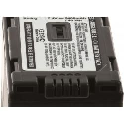 baterie pro Panasonic Typ CGA-D54SE/1B 5400mAh (doprava zdarma u objednávek nad 1000 Kč!)