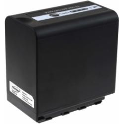 baterie pro Panasonic Typ HC-MDH2 (doprava zdarma u objednávek nad 1000 Kč!)