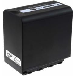 baterie pro Panasonic Typ HC-MDH2GK (doprava zdarma u objednávek nad 1000 Kč!)