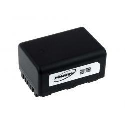 baterie pro Panasonic Typ VW-VBK360 1500mAh (doprava zdarma u objednávek nad 1000 Kč!)