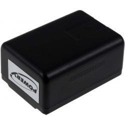 baterie pro Panasonic Typ VW-VBT190 (pouze pro HC-V110, HC-V130 a HC-V710) (doprava zdarma u objednávek nad 1000 Kč!)
