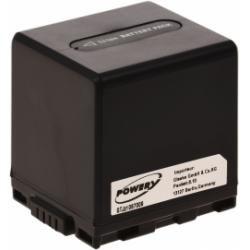 baterie pro Panasonic VDR-D250EG-S 2200mAh (doprava zdarma u objednávek nad 1000 Kč!)