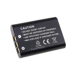 aku baterie pro Pentax Optio M60 (doprava zdarma u objednávek nad 1000 Kč!)