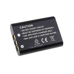 baterie pro Pentax Optio M60 (doprava zdarma u objednávek nad 1000 Kč!)