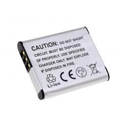 baterie pro Pentax Optio WG-2 (doprava zdarma u objednávek nad 1000 Kč!)