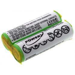 baterie pro Philips Philishave Cool Skin HQ7350 (doprava zdarma u objednávek nad 1000 Kč!)