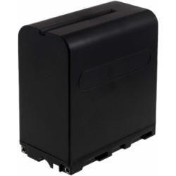 baterie pro Professional Sony kamera DSR-PD170 10400mAh (doprava zdarma!)