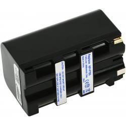 baterie pro Professional Sony kamera HDR-FX1E 4600mAh stříbrná (doprava zdarma u objednávek nad 1000 Kč!)
